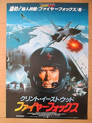 FIREFOX : Clint Eastwood - original Japan movie theater posters RARE