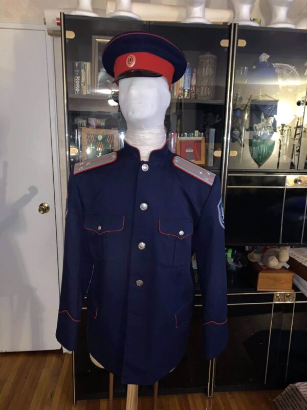 Russian Volga Cossack Uniform Size 50. Tunic and Trousers, Hat Is Not Included