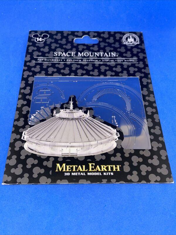 WALT DISNEY WORLD SPACE MOUNTAIN (SILVER) METAL EARTH 3D METAL MODEL KIT