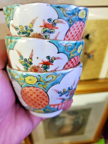 Vintage or Antique Asian Chinese Japanese Cup Set of 3 ~2.25