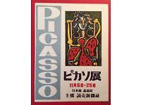 2 PABLO PICASSO Vintage,Poster,1957 Offset Lithograph Platesigned 1955 Toros