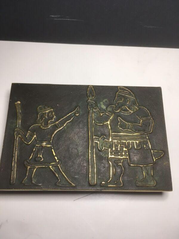 Rare Antique Hand Made Brass Trinket/Box W David And Goliath Motif