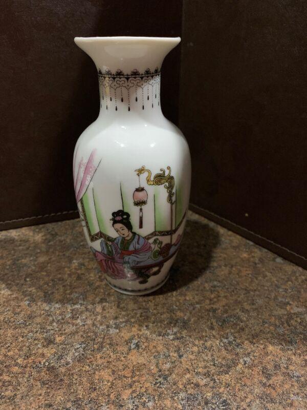"""6 1/4"""" Chinese Vase"""