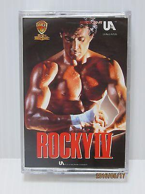 ROCKY IV:Sylvester Stallone - Japanese original 8mm Video TAPE RARE