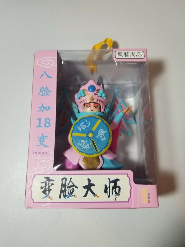 """Chinese Magical Face Changes Quintessence Sichuan Opera 7"""" Figure USA SELLER"""