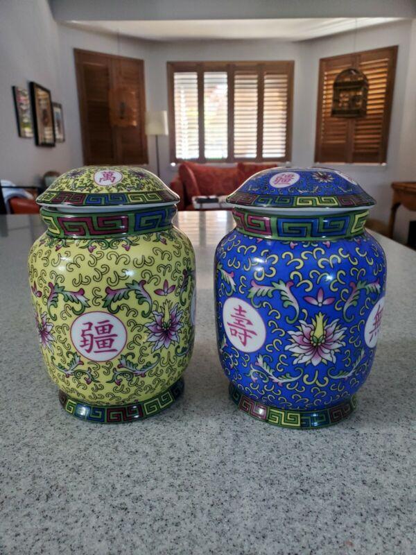 Ginger Jar Set