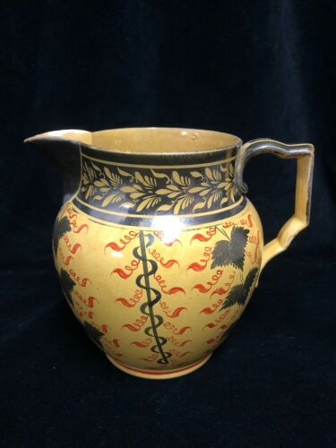 Yellow - Orange and Silver Lustre Ware Jug