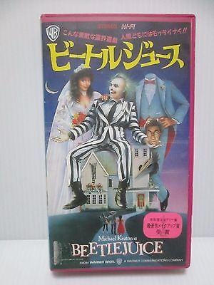 BEETLEJUICE -  Japanese original Vintage Beta RARE