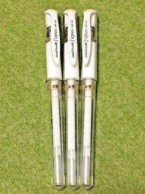 Uni Ball Signo Gel Ink Pens -medium Point White 1.0mm Value Set Of 3 Um-153.1