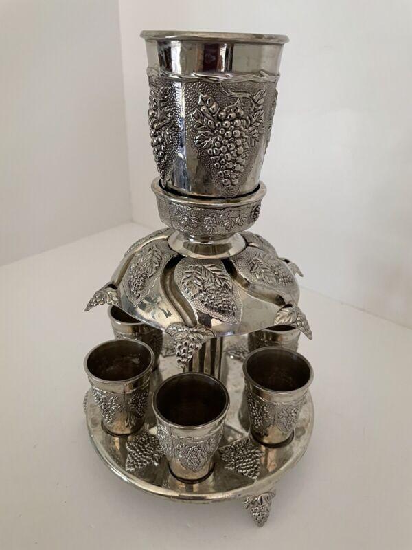 Vintage Jewish Kiddish Silver Plated Wine Fountain Divider