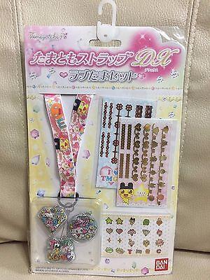 Tama Tomo Strap DX Love Tama Set for Tamagotchi P