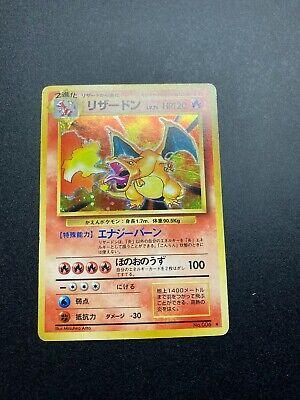 Pokemon Card Charizard 1996 Base Set Japanese Holo Rare No. 006 NM/EX