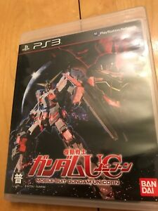 IMPORT Mobile Suit Gundam Unicorn PS3 CiB JAPAN