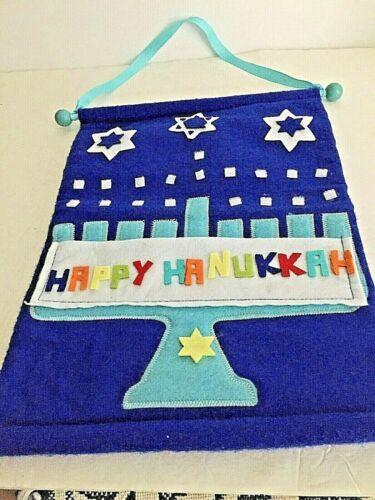 """Happy Hanukkah Padded Felt Menorah Star of David Scroll Wall Hanging 10.5 x14.5"""""""