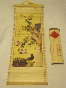 Wooden Wallscroll Indoor Wooden Art Asian Oriental Taiwan Wall Decor