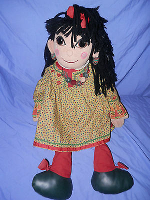 1999 Rosie Doll - Rosie & Jim Ragdoll Productions - Large 26 inch Canal Boat