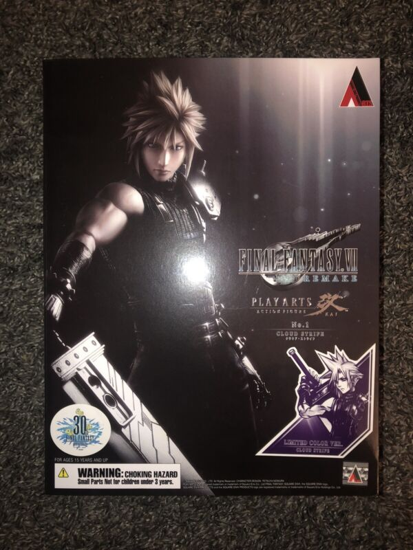 Play Arts Kai Cloud Strife Limited Color Version Authentic Used