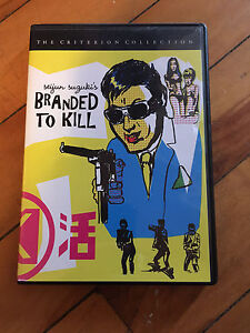 Criterion Collection Branded To Kill DVD