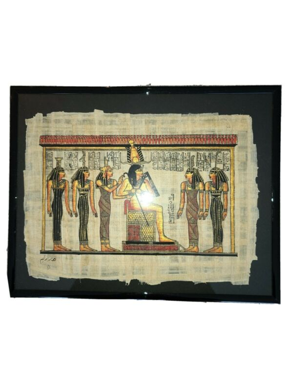 """Egyptian Art On Papyrus - Signed, Hand Made - 9"""" x 13"""" - Ancient Art."""