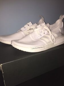 Ds pk nmd