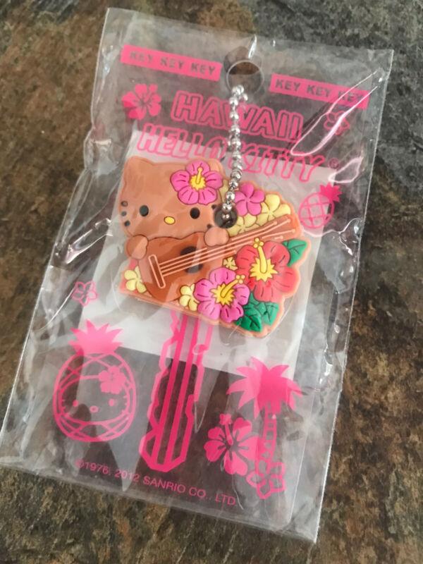 Sanrio Hello Kitty Hawaii Silicone Key Cap Key Chain Hibiscus 2012