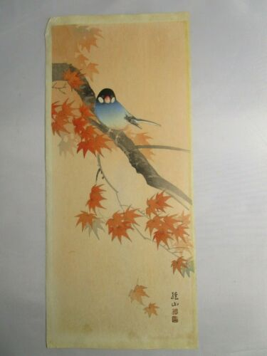 Antique/Vintage Original Japanese Woodblock Print- SIGNED