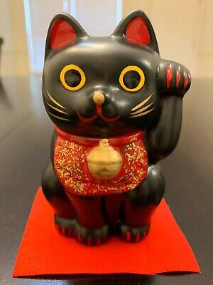 Maneki Neko Lucky Cat Figurine Black Made in Japan