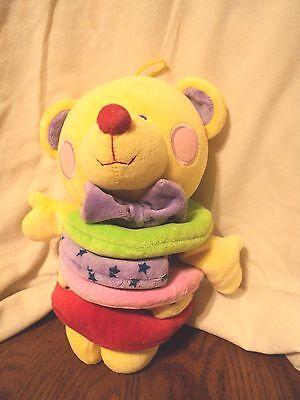 Russ Baby Clown Bear Plush Musical Pull Toy Clown Musical Pull