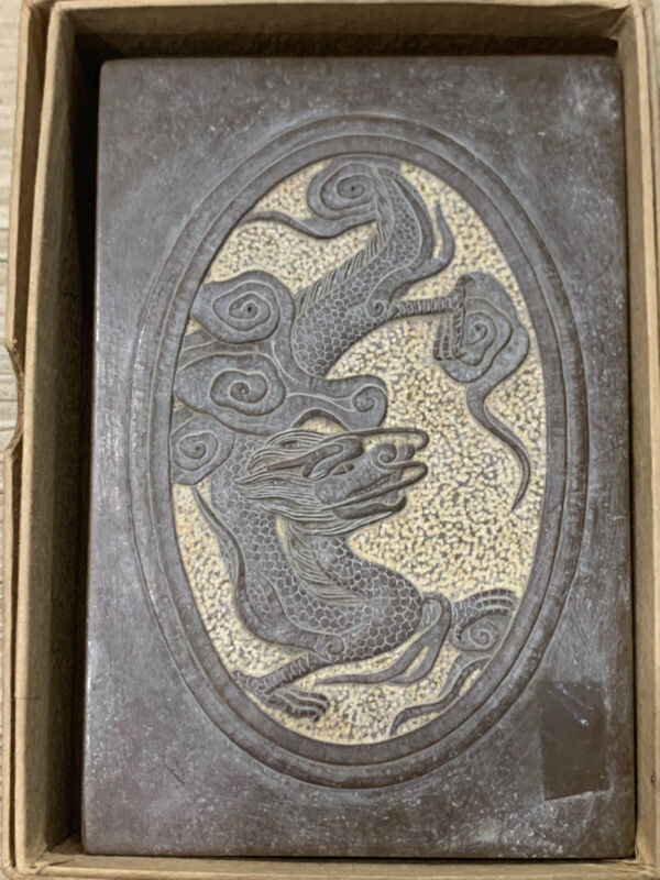 """Old Chinese Brown Ink Stone With Embossed Dragon  Decorated Lid Cover 4""""x5.5"""""""