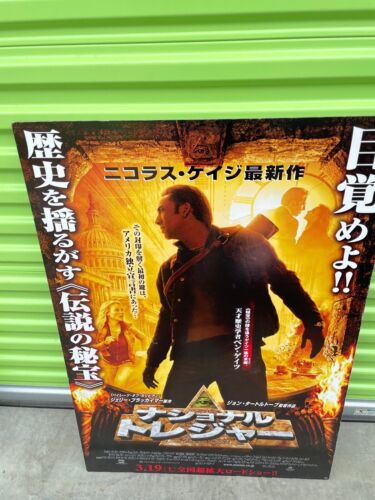 """FOREIGN ASIAN NATIONAL TREASURE THICK BOARD MOVIE THEATER POSTER 40"""" X 27"""""""