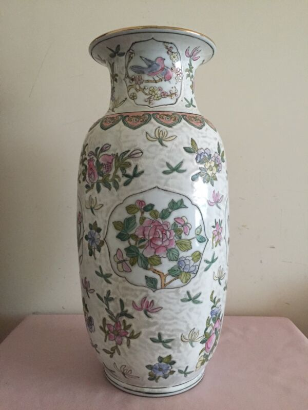 Antique Chinese Dynasty Vase  H 17 1/2 Inches With Mark