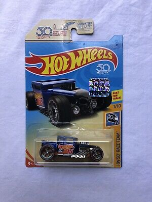 hot wheels 2018 super treasure hunt Factory Sealed Bone Shaker