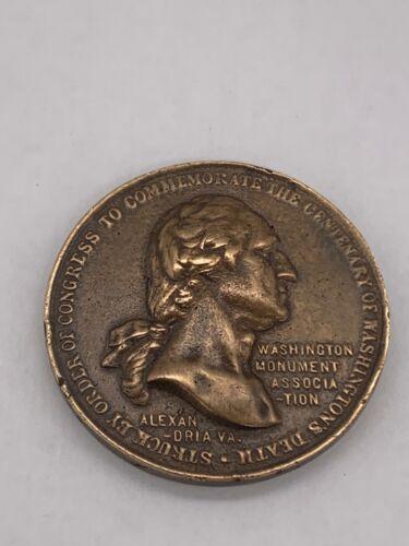 1899 Masonic Commemorative Medal ~ U.S. Congress Issued