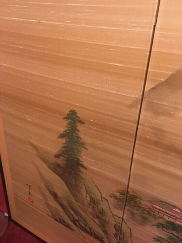 Vintage Asian Japanese 4 Panel Folding Screen Hand Painted Signed