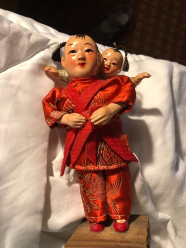 Rare Chineese 8? Mint with Baby!