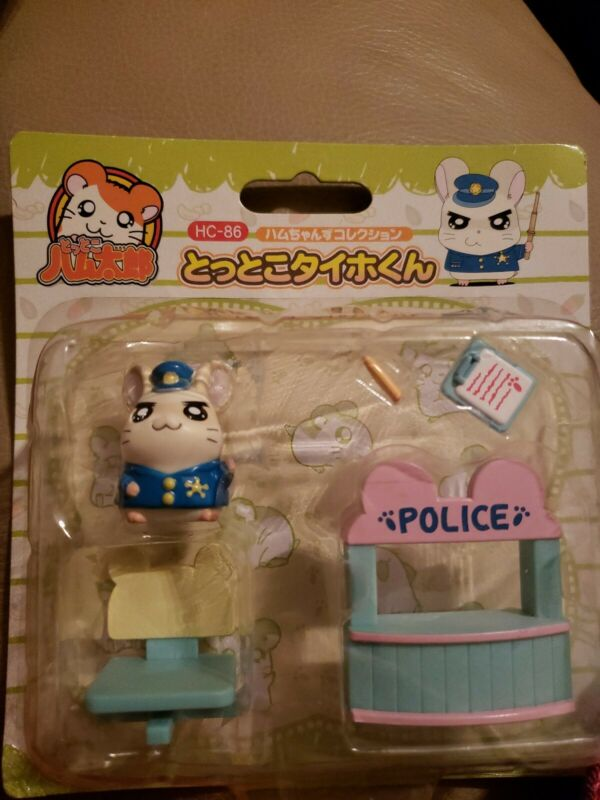 Brand New Vintage Japan Epoch Hamtaro figure accessories set HC-86 Taiho Kun