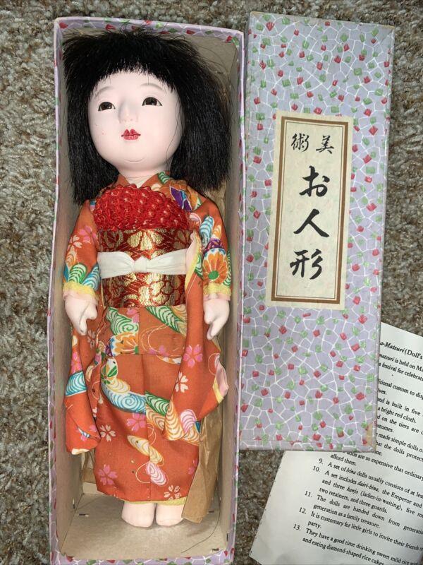 "Vintage 10"" Japanese Ichimatsu Gofun Composition Girl Doll Kimono in Box"