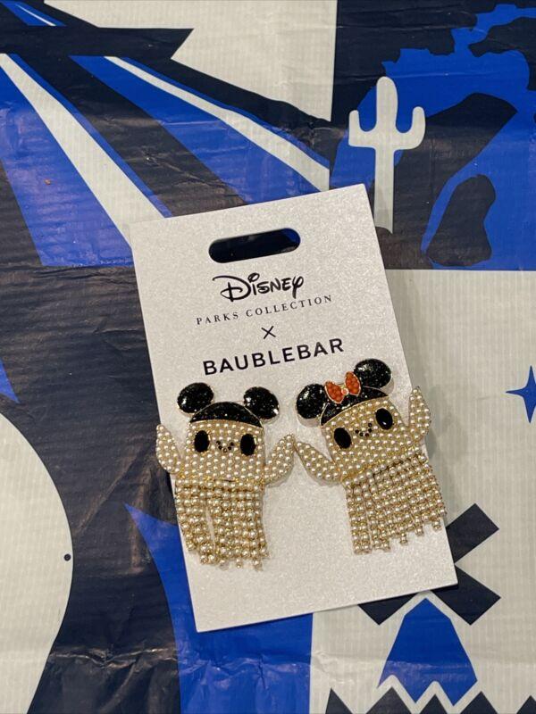 Disney Parks 2021 Collection x Baublebar Halloween Ghost Ear Hat Earrings New🔥