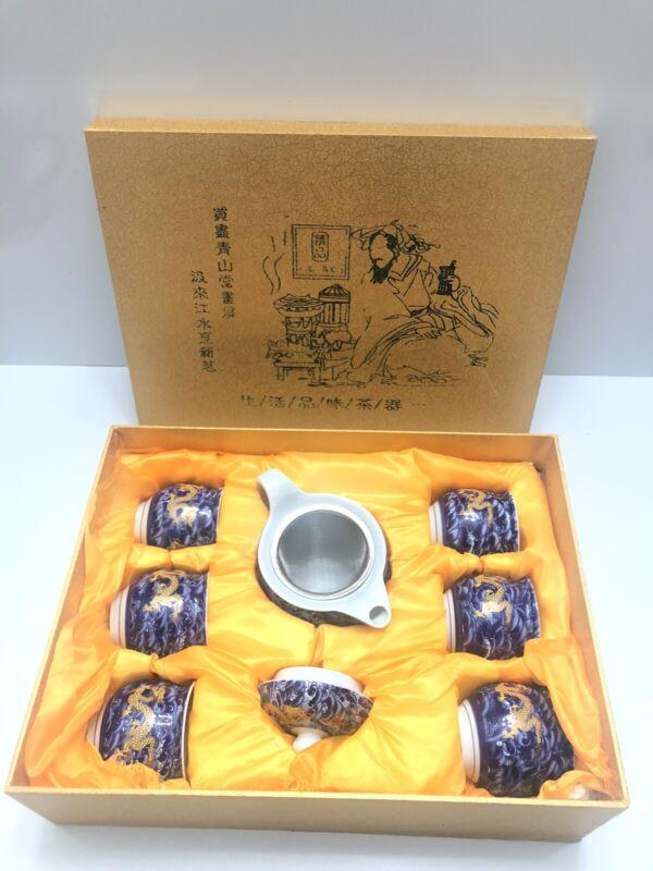 Beautiful Chinese porcelain Tea Set Huang Jin - 6 cups & Pitcher - NEW