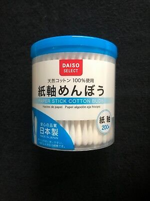 DAISO Japan Normal Head Cotton Buds 200 Pieces Cotton Applicator free shipping!
