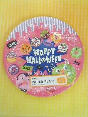 Happy Halloween Kawaii (KAWAII Amifa Happy Halloween Monster Paper Plates 8 pcs)
