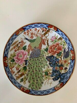 Beautiful Japanese Vintage Hand Painted Porcelain Plate Signed