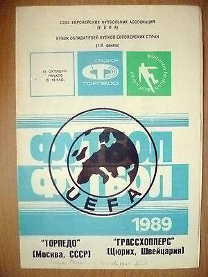 1989 UEFA CUP- TORPEDO MOSCOW v CORK CITY