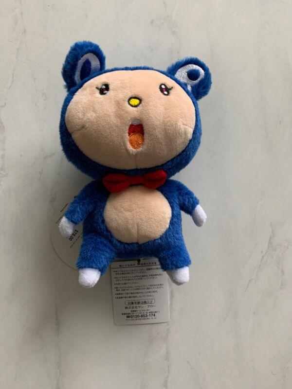 Takashi Murakami figure Dob Plush Doll Rare New  UNIQLO DORAEMON