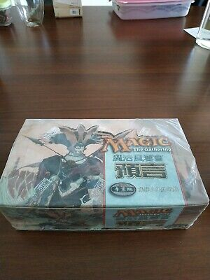 Magic the Gathering Prophecy Booster Box MTG Chinese Sealed and New Very Rare !