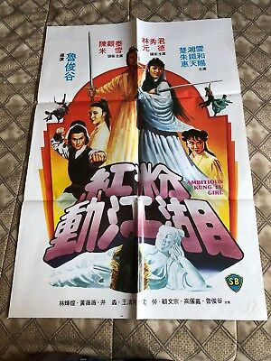 Ambitious Kung Fu Girl 21 x 31 inch Original Shaw Brothers Movie Poster (1982)