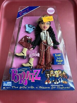 MGA BRATZ Fashion Doll Xpress It JADE NRFB NIB Express It 2002 Collectible New