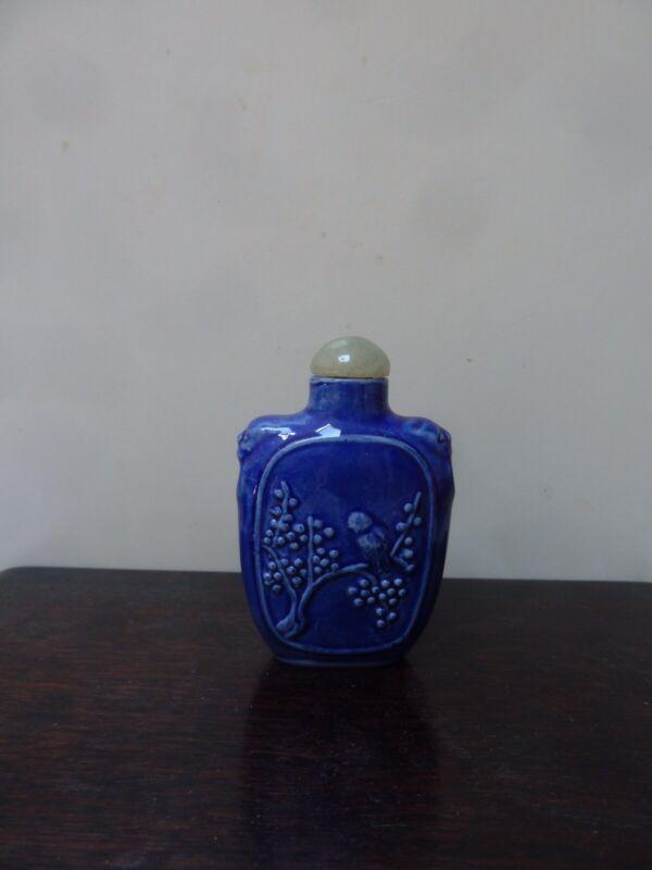 """Chinese Porcelain Snuff Bottle Cobalt Blue Glazed With Embossed Landscape 2.75"""""""