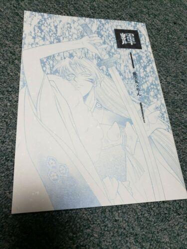 Inuyasha- Inuyasha/ Sesshomaru x Rin- Dual Doujinshi Fan Art Book