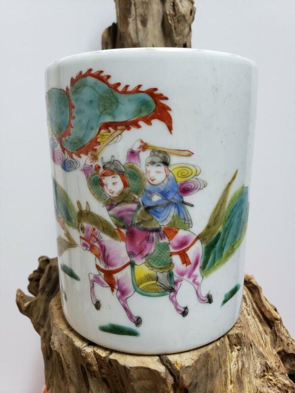 Chinese  Famille  Rose  Porcelain  Pen Holder